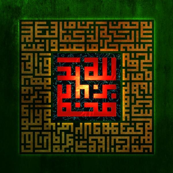 طرح گرافیکی - حضرت محمد - ص - کیفیت بالا