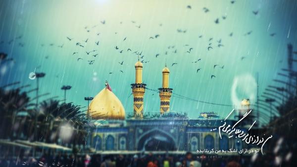 تصویر: http://www.yasinmedia.com/gallery/details/islamic-wallpapers_39/__17/___9/214_20160615_1006185679.jpg