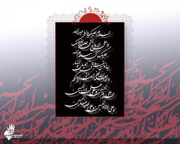 salam2
