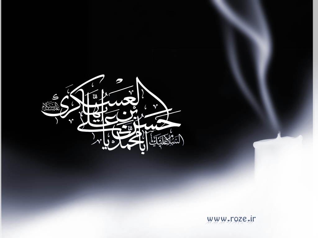 ₪☼₪ وارث سرخی شقایق ها ₪☼₪ ویژه نامه شهادت امام حسن عسکری علیه السلام