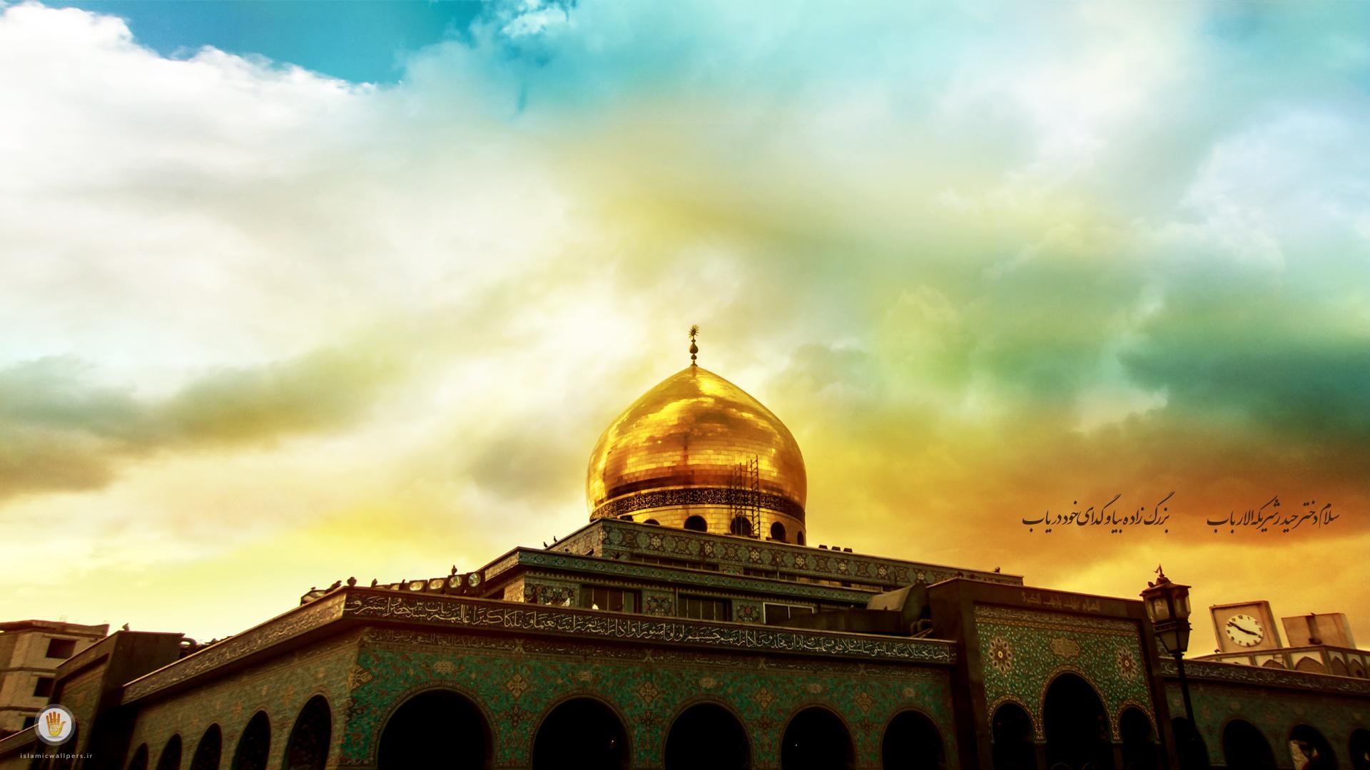 تصاویر زیبای مذهبی - تصویر زیبا از حرم حضرت زینب full hd - یاسین مدیاتصویر زیبا از حرم حضرت زینب full hd