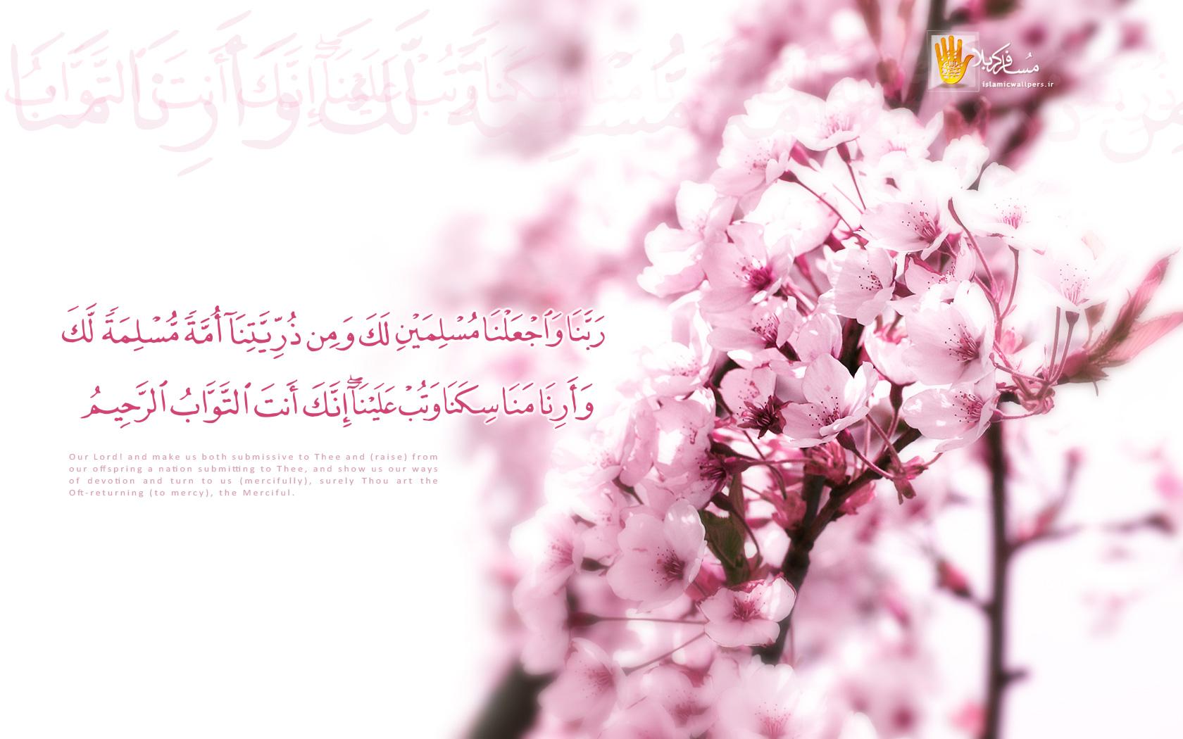 http://www.yasinmedia.com/gallery/originals/islamic-wallpapers_39/___12/allahjj_20130831_1667122971.jpg
