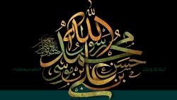 محمد رسول الله حسن بن علی