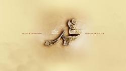 والپیپر با کیفیت - حضرت محمد (ص)