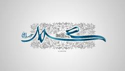 والپیپر حضرت محمد (ص)