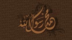ya-mohammads