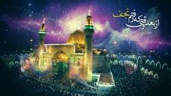 حرم امام علی - تصویر زیبا از نجف
