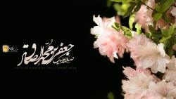 Imam_Sadeq