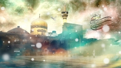 یا امام رضا (ع)