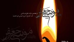 imam_kazem_sh_87_01