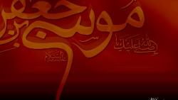 imam_kazem_sh_87_03