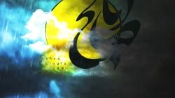 خورشید پشت ابر - پوستر