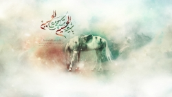 یا شیعة الحسین