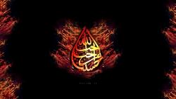 تصویر زیبای حب الحسین