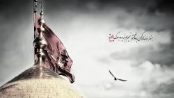 پرچم - امام حسین (ع)