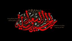Muharram Wallpapers - والپیپر محرم QHD