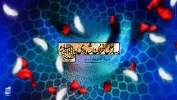 fatemieh-khazan