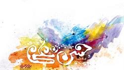 e_hassan_w89