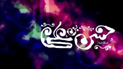 e_hassan_w_88_roze