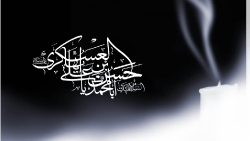 e_askari_sh_8602-2