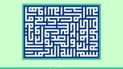 E0E28452229AF52E70F87DD03C3A30C2