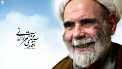 حاج آقا مجتبی تهرانی