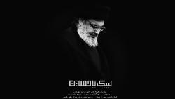 والپیپر سید حسن - لبیک یا حسین (ع)