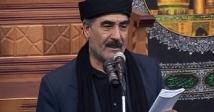 دانلود گلچین مداحی آذری از شهروز اردبیلی
