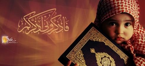 دانلود ترتیل قرآن کریم با صدای استاد عبدالباسط