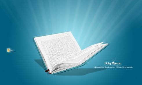 دانلود ترتیل قرآن کریم با صدای استاد مصطفی اسماعیل