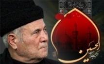 دانلود گلچین مداحی آذری از استاد سلیم موذن زاده (مجموعه دوم)