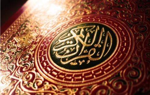 دانلود ترتیل قرآن کریم به تفکیک صفحه - استاد سعد الغامدی