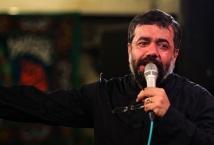 دانلود گلچین مداحی محرم از محمود کریمی