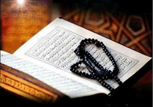 دانلود ترتیل قرآن کریم با صدای ودیع حمادی الیمنی